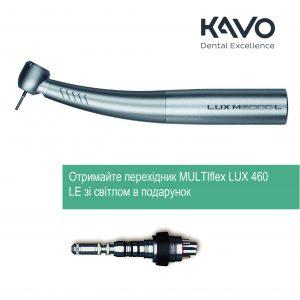 MASTERtorque LUX M9000 L турбінний наконечник, зі світлооптикою