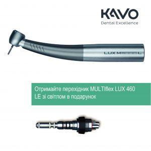MASTERtorque LUX M9000 L COLOR (антрацит) турбінний наконечник, зі світлооптикою/колір антрацит