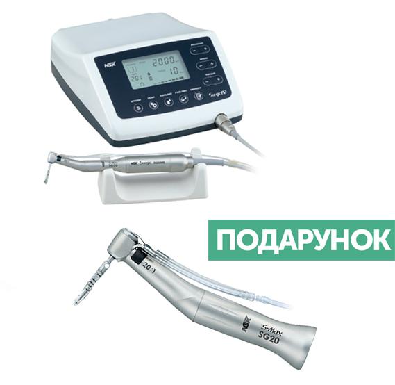 Surgic-AP хірургічний мікромотор, без оптики
