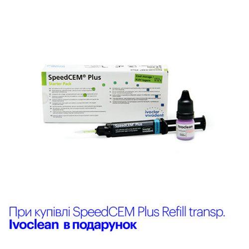 SpeedCEM Plus Refill transp. 9g