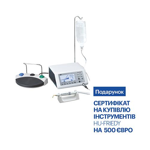 Ультразвукова хірургічна система Variosurg 3 + ПОДАРУНОК!