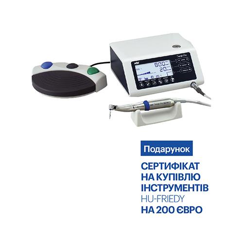 Хірургічний мікромотор Surgic Pro + ПОДАРУНОК!